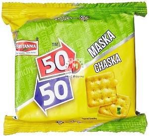 Picture of Britannia - Maska Chaska Value Pack (6X62g)